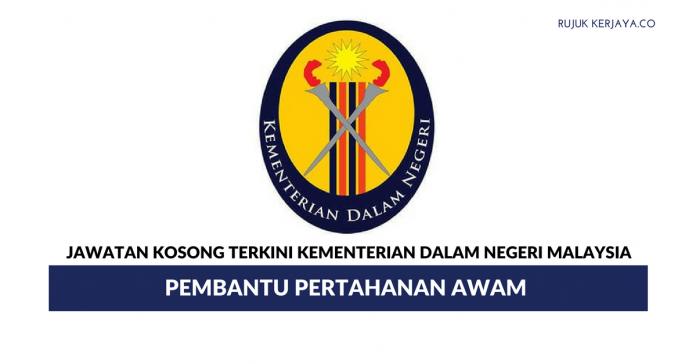 Pembantu Pertahanan Awam Kementerian Dalam Negeri Malaysia