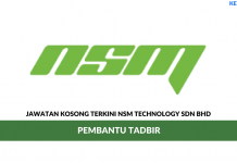 Permohonan Jawatan Kosong NSM Technology