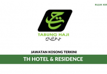 Th Hotel & Residence
