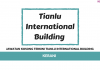 Permohonan Jawatan Kosong Tianlu International Building