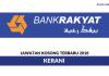 Bank Kerjasama Rakyat Malaysia Berhad ~ Kerani