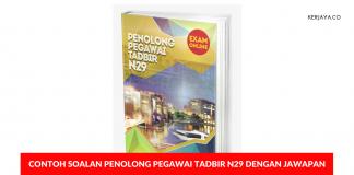 Contoh Soalan Pengetahuan AM PPTN29 Dengan Jawapan