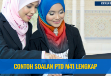 Contoh Soalan PTD. Peperiksaan Pegawai Tadbir Diplomatik (PTD)