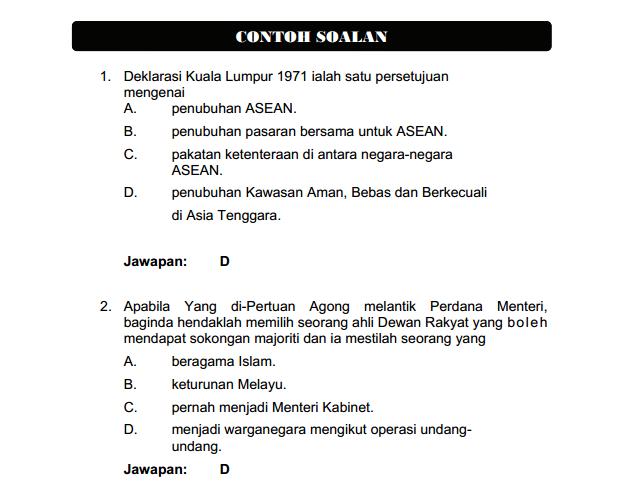 Contoh Soalan Pengetahuan AM Penolong Pegawai Tadbir N29