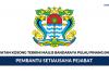 Permohonan Jawatan Kosong Majlis Bandaraya Pulau Pinang Dibuka