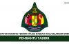 Majlis Daerah Hulu Selangor (MDHS) ~ Pembantu Tadbir