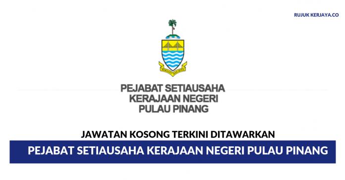 Pejabat Setiausaha Kerajaan Negeri Pulau Pinang (SUK Pulau Pinang)
