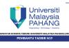 Universiti Malaysia Pahang (UMP) ~ Pembantu Tadbir