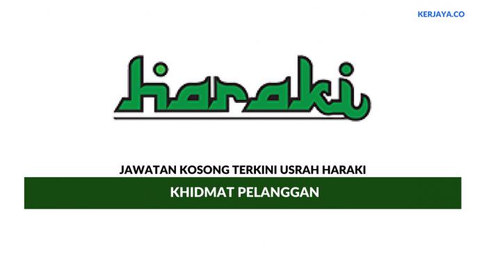Permohonan Jawatan Kosong Usrah Haraki