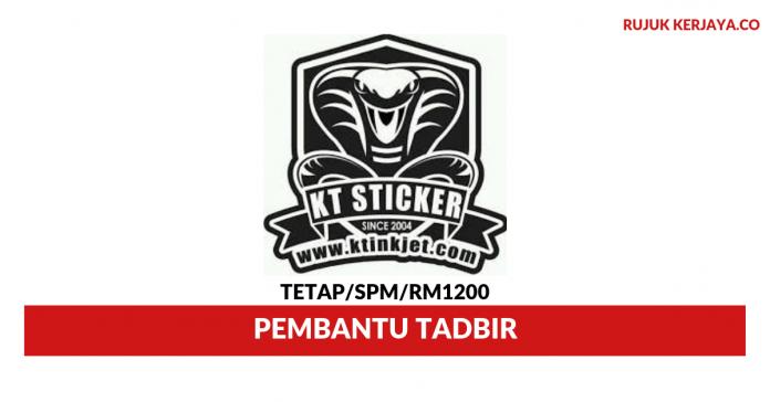 KT Inkjet Printing ~ Pembantu Tadbir