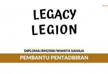 Legacy Legion ~ Pembantu Pentadbiran
