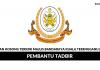 Majlis Bandaraya Kuala Terengganu (MBKT) ~ Pembantu Tadbir