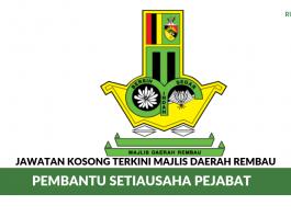 Majlis Daerah Rembau ~ Pembantu Setiausaha Pejabat
