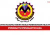 Majlis Perbandaran Nilai (MPN) ~ Pembantu Penguatkuasa