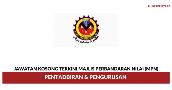 Majlis Perbandaran Nilai (MPN) ~ Pentadbiran & Pengurusan
