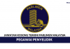 Parlimen Malaysia ~ Pegawai Penyelidik