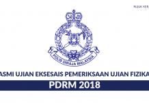 Cara Semakan Pengambilan & Permohonan Jawatan Polis Diraja Malaysia (SSO)