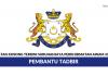 Suruhanjaya Perkhidmatan Awam Johor ~ Pembantu Tadbir
