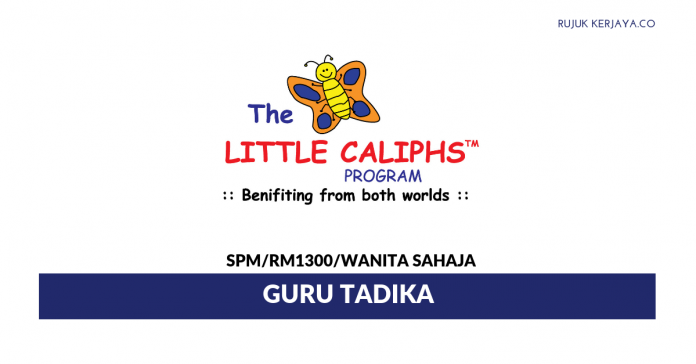 The Little Caliphs Program ~ Guru Tadika