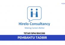 Agensi Pekerjaan Hirelo Consultancy ~ Pembantu Tadbir