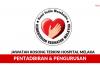 Hospital Melaka ~ Pentadbiran & Pengurusan