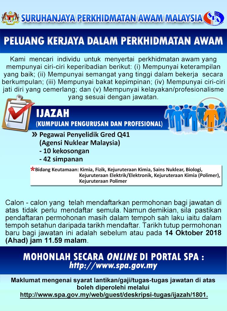 Iklan Jawatan Kosong Suruhanjaya Perkhidmatan Awam Malaysia Spa Malaysia Kerja Kosong Kerajaan