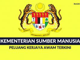 Jawatan Kosong Kementerian Sumber Manusia (MOHR)