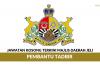 Majlis Daerah Jeli ~ Pembantu Tadbir