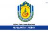 Majlis Perbandaran Ampang Jaya (MPAJ) ~ Pembantu Tadbir