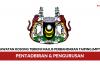 Majlis Perbandaran Taiping (MPT) ~ Pentadbiran & Pengurusan