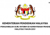 Pengambilan Guru Interim Kementerian Pendidikan Malaysia 2019 Kini Di Buka