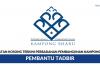 Perbadanan Pembangunan Kampong Bharu (PKB) ~ Pembantu Tadbir