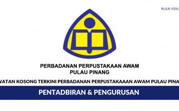 Perbadanan Perpustakaaan Awam Pulau Pinang
