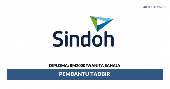 Sindoh Marketing ~ Pembantu Tadbir