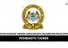 Suruhanjaya Pelabuhan Pulau Pinang ~ Pembantu Tadbir