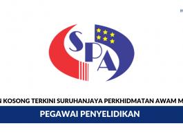 Suruhanjaya Perkhidmatan Awam Malaysia (Agensi Nuklear Malaysia)
