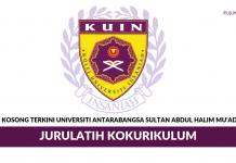 Universiti Antarabangsa Sultan Abdul Halim Mu'adzam Shah ~ Jurulatih Kokurikulum