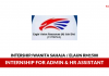 Eagle Vision Resources ~ Internship for Admin & HR Assistant