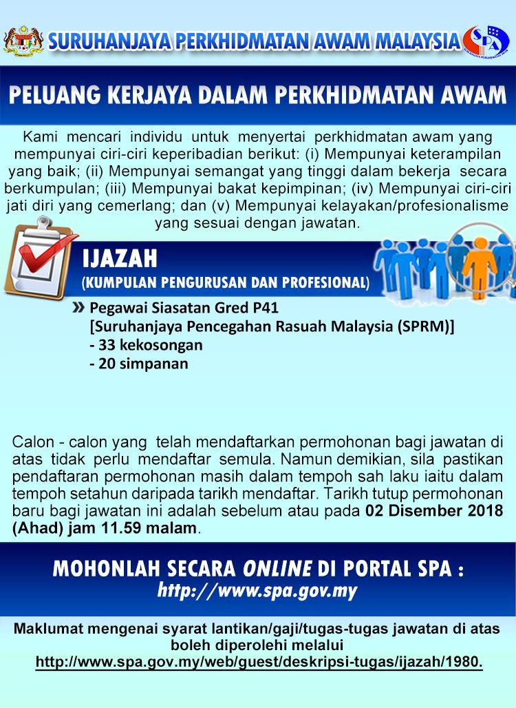 Iklan Jawatan Kosong Pegawai Siasatan SPRM