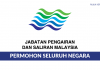 Permohonan Jawatan JPS Seluruh Negeri / Jabatan Pengairan & Saliran Malaysia