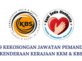 Kekosongan Jawatan Pemandu Kenderaan Kerajaan Kementerian Kesihatan & Kementerian Belia Sukan