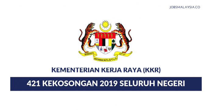 Kementerian Kerja Raya (KKR)