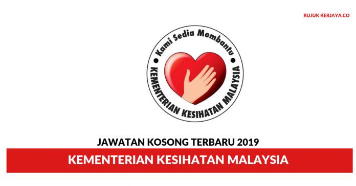 Peluang Kerjaya Di Kementerian Kesihatan Malaysia 2019 Dibuka