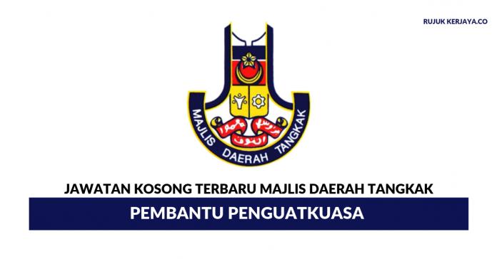 Majlis Daerah Tangkak ~ Pembantu Penguatkuasa