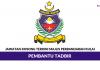 Majlis Perbandaran Kulai ~ Pembantu Tadbir