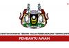 Majlis Perbandaran Taiping (MPT) ~ Pembantu Awam