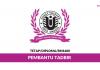 Pusat Tuisyen Idea Unggul ~ Pembantu Tadbir