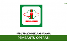 Senheng Electric ~ Pembantu Operasi