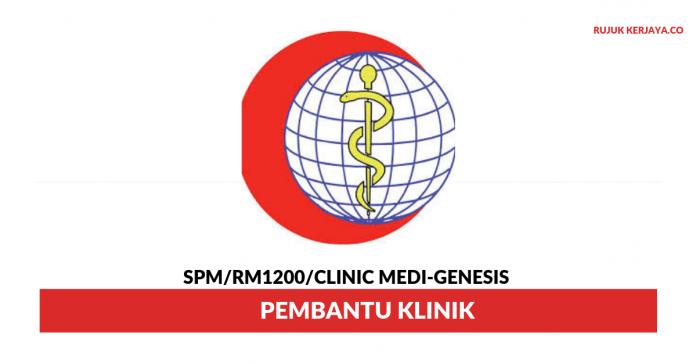 Clinic Medi-Genesis ~ Pembantu Klinik