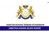 Jabatan Agama Islam Johor